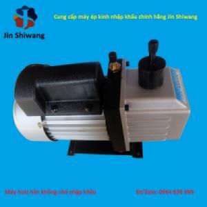 Máy hút chân không nhỏ dùng cho máy 12-14 inch