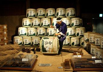 lam-ruou-sake