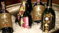 Rượu Sake uống như thế nào – Lịch sử ra đời của rượu Sake Nhật
