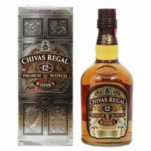 Rượu Chivas 12 năm 4,5 lit