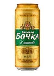 Bia Bochka vàng cổ điển lon 500ml